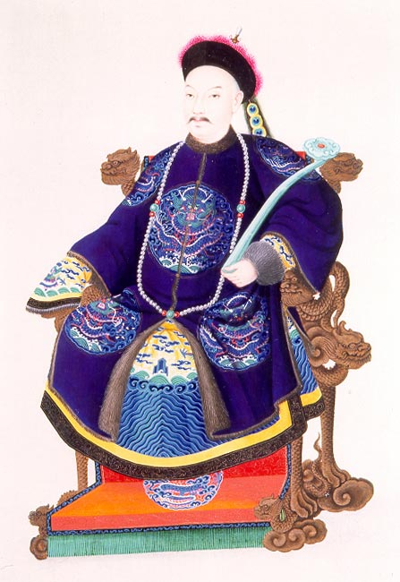 The Romance of China: The emperor of China