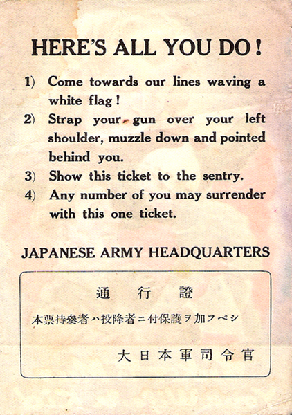 Reverse side, surrender leaflet